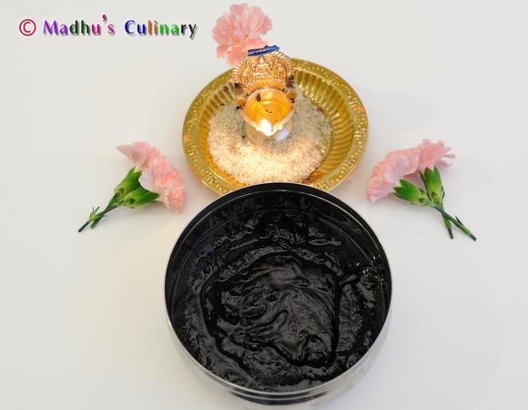 Diwali Legiyam / Diwali Marunthu