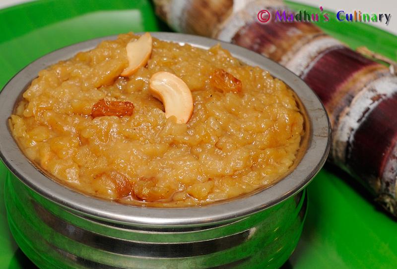 Sakkarai Pongal / சக்கரை பொங்கல்