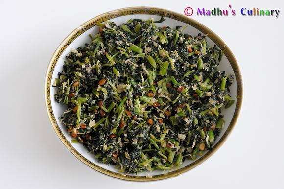 Amarnath Leaves Curry (தண்டு கீரை பொரியல்)