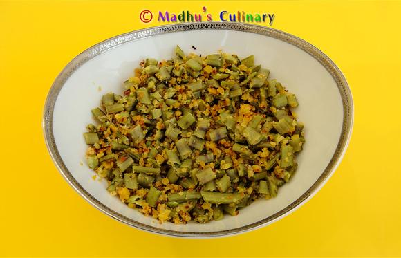 Cluster Beans (Kothavaranga) Paruppu Usili